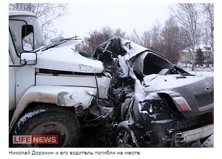 Инфоблок с сайта LifeNews.ru
